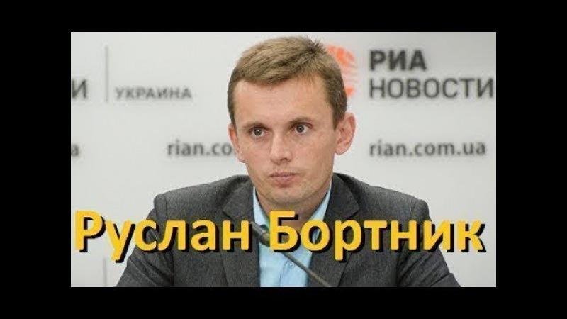 Закон о реинтеграции Донбасса преследует три цели