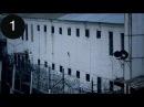 Крутой боевик ХОДКА 1 часть Жесткий тюремный фильм