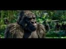 Тарзан 2013 полнометражный мультфильм