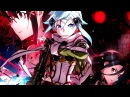 SAO「AMV」- Monster In Your Mind
