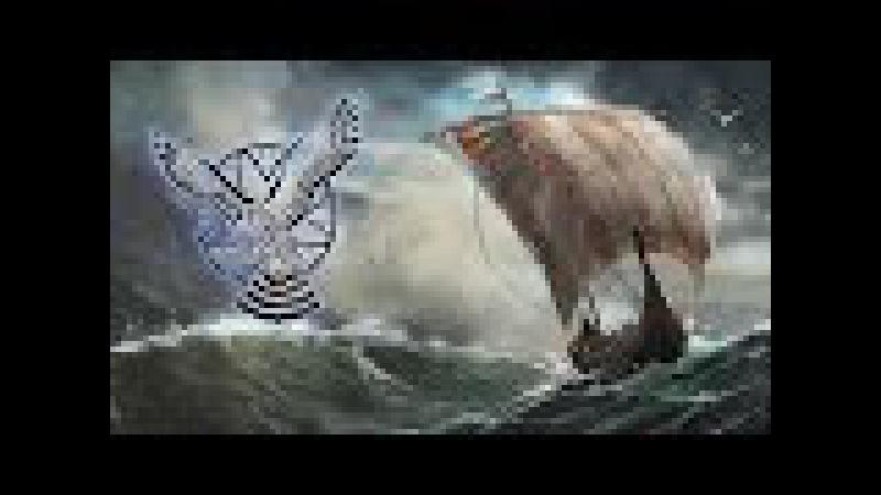 Сколот (Skolot) - Крепче, воин, сжимай топор