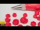 Как сделать Розы из Айсинга Королевская глазурь / Белковая глазурь / Royal Icing