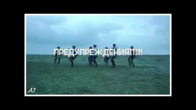 BTS-CRACk( Rus.ver)