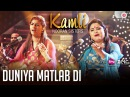 Duniya Matlab Di   Nooran Sisters   Jassi Nihaluwal   Zee Music Originals