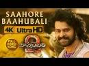 Saahore Baahubali Full Video Song Baahubali 2 Video Songs Prabhas Ramya Krishna
