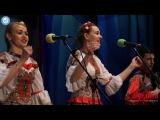 Народный ансамбль песни Калина - Ты цвети, Россия!
