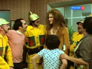 Лев ушел из дома 2 часть (1977) фильм смотреть онлайн