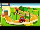 Машинки и гоночная трасса - Играем вместе - Дети и родители