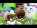 Тайная жизнь домашних животных. Подготовка к зиме. Видео для детей с игрушками.
