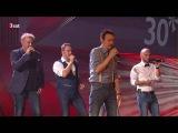 Wise Guys LIVE @ 3Sat Festival 24.09.16 - Das Beste aus 25 Jahren (Full HD)