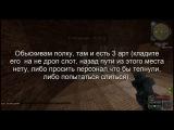 S.T.A.L.K.E.R. - Last Day™ I Minecraft Stalker. Где найти 3 Арканы Мёбиуса.