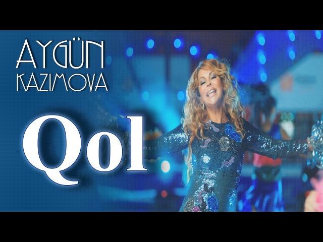 Aygün Kazımova - Qol
