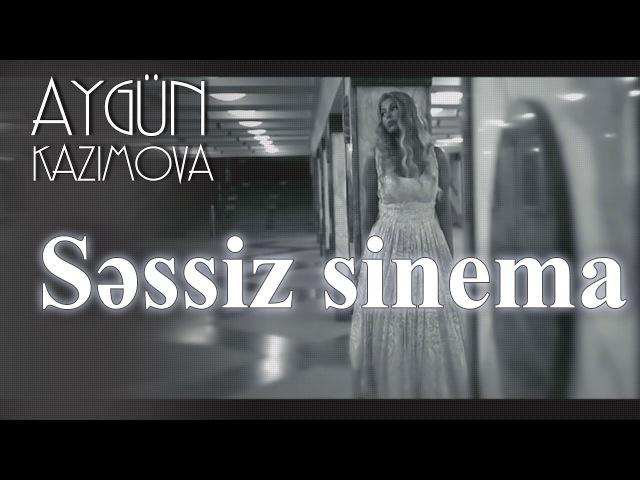 Aygün Kazımova - Səssiz sinema