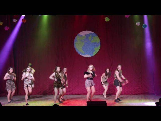 Земля ИГГ Танец Первобытные люди