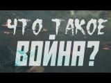 22 Июня. День памяти и скорби. День начала Великой Отечественной войны. StarMedia