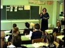 Урок математики в начальных классах Дроби 1990 год