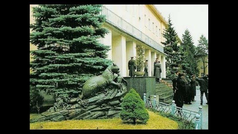 Вюнсдорф Германия 1991 1992 годы Часть 2