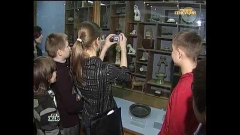 Русские сенсации Альбина и Влад Любовь и смерть в прямом эфире НТВ 02 2009 г