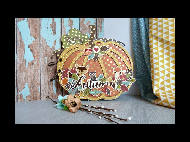 МК альбом-тыква Autumn Echo Park paper Fall in the airAutumn Gold Foil Dots