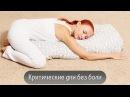 Катерина Буйда - Критические дни без боли. Йога для женщин. Йогамикс Yogamix Тренировка на 30 минут