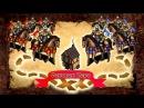 HoTA Моя Синяя Темница VS Красной Темницы Freesha на Зеркале H3dm1 5 ая игра