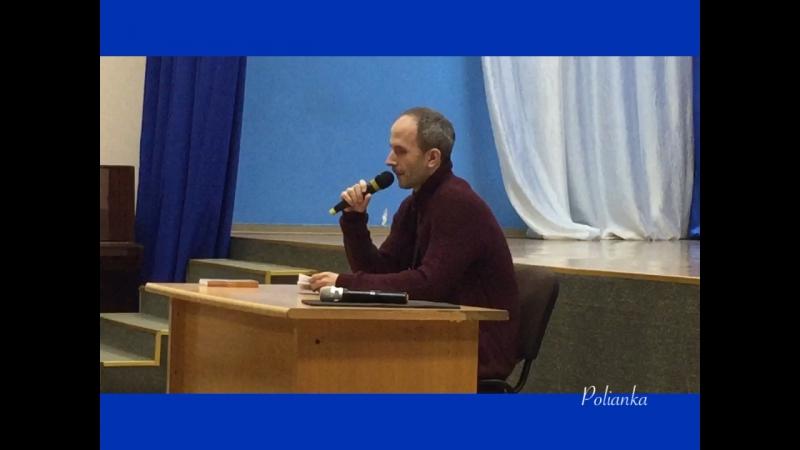 Алексей Гушан в родной школе