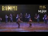 Непревзойденный ансамбль - Батуми!!! 22 мая, Киев, МЦКИ. Вода и пламя грузинского танца!