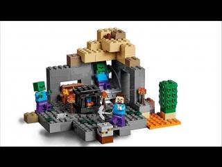 LEGO Minecraft 21119 Подземелье. Обзор конструктора Лего Майнкрафт на русском. Варлорд Лего видео
