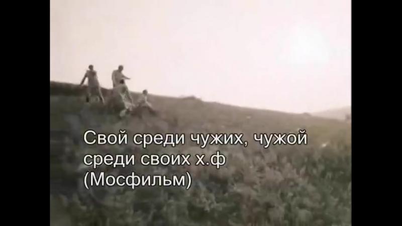 Александр Градский песня из к/ф