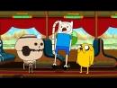 Время Приключений - 2 сезон 19 серия / Adventure Time - S02E19 Андекс