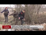 Видеозаписи Сводки от ополчения Новороссии ВКонтакте (1)