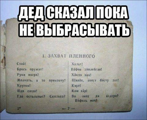 https://pp.userapi.com/c837630/v837630170/2b1a8/ju6_T5sodi0.jpg