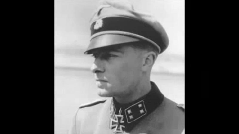 Песня про Иоахима Пайпера, командира 1-ой дивизии СС «Лейбштандарт СС Адольф Гитлер».