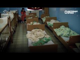 Дома ребенка при женских колониях в России