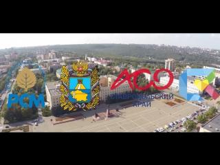 Поздравление лидеров молодежи с Днем Ставропольского края 2017!
