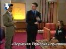 теленовелла Узурпаторша La Usurpadora-87 серия