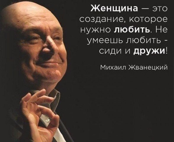 https://pp.userapi.com/c837630/v837630255/5797f/jmFF0lQo5Rw.jpg