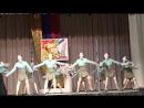 Военный танец