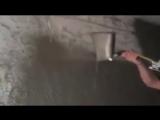 Цемент ату