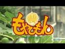 Сельскохозяйственные Истории. Опенинг /OP/ Moyashimon. Opening