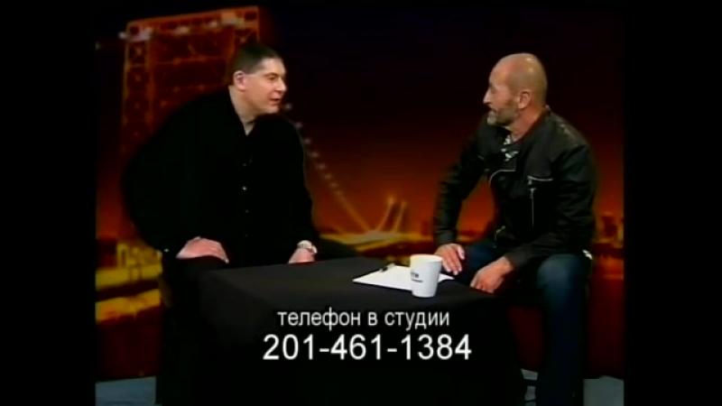 Ройтман - по чьей команде убит Алек Грек, про Кобзона, Лужкова, Иванькова и других