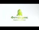 Кедровая бочка квадратная «Классическая». Производство рекламных роликов Новосибирск