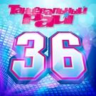 Havana - Vita Bella (Radio edit)
