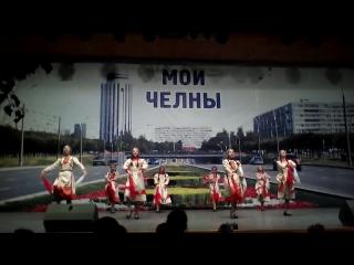 46 Мирас Марийский танец Хореографический коллектив Мирас Муниципальная бюджетная организация дополнительного об