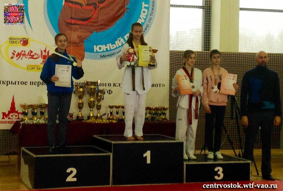 Patriot_YUNIY-2016_Female-41kg