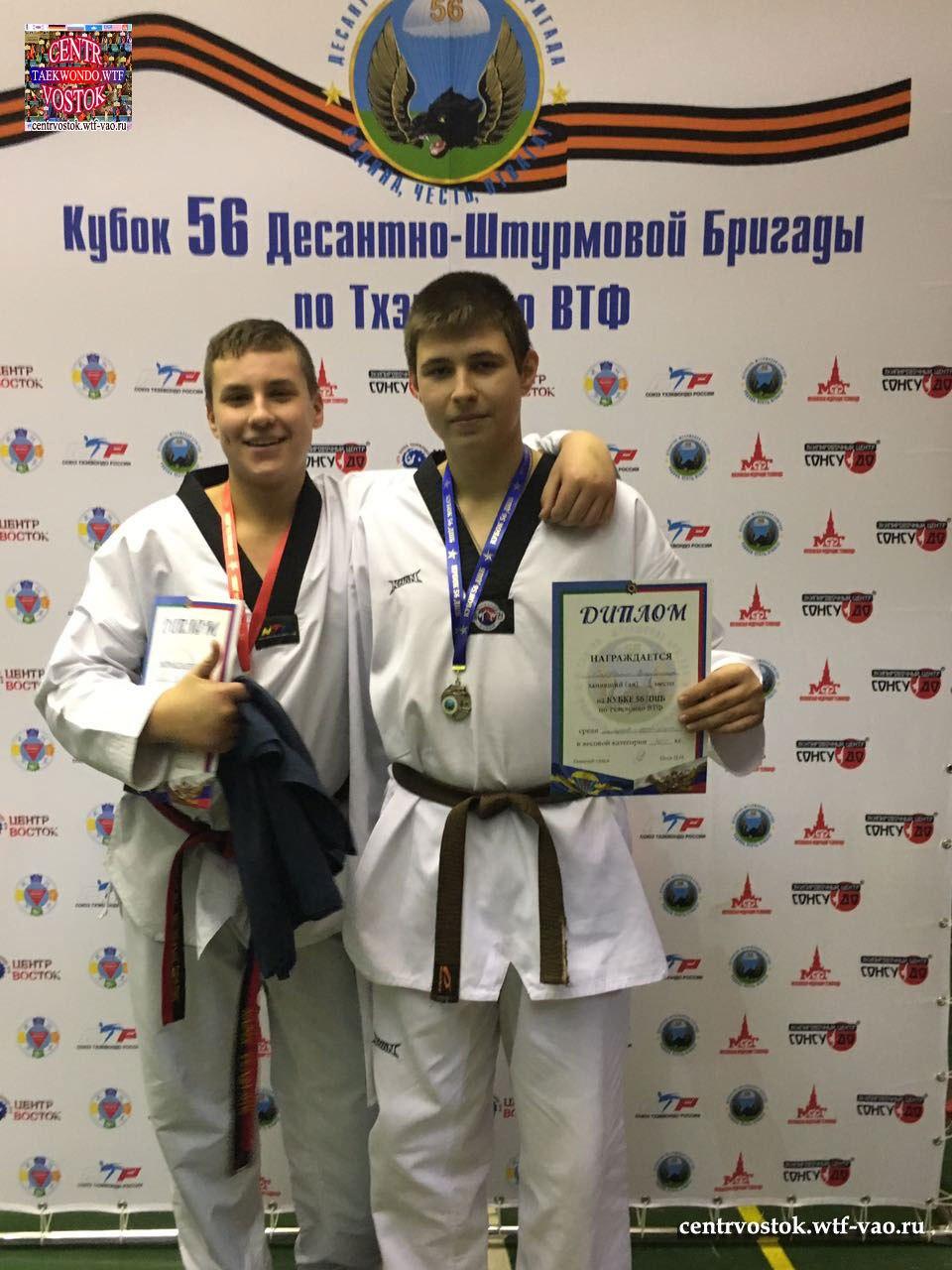 Kubok_DSHB_2016_Male_78kg