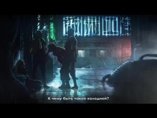 BBNG Blade Runner: Black Out 2022 | Бегущий по лезвию: Отключение света 2022 субтитры