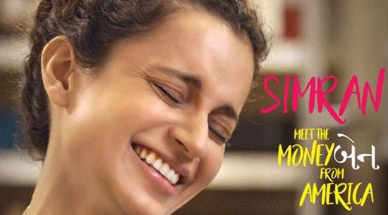 Simran Movies