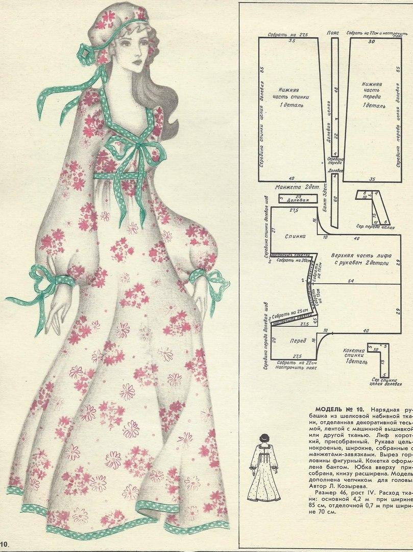 Девушка в бальном платье сзади