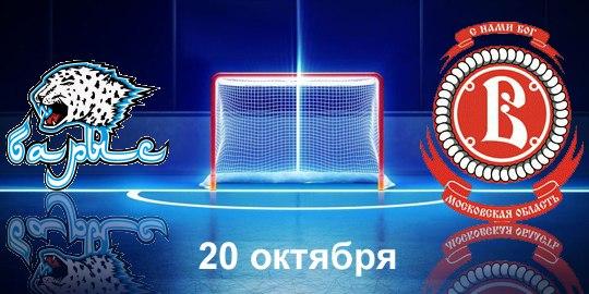 Барыс (Астана) - Витязь (Подольск) 5:0